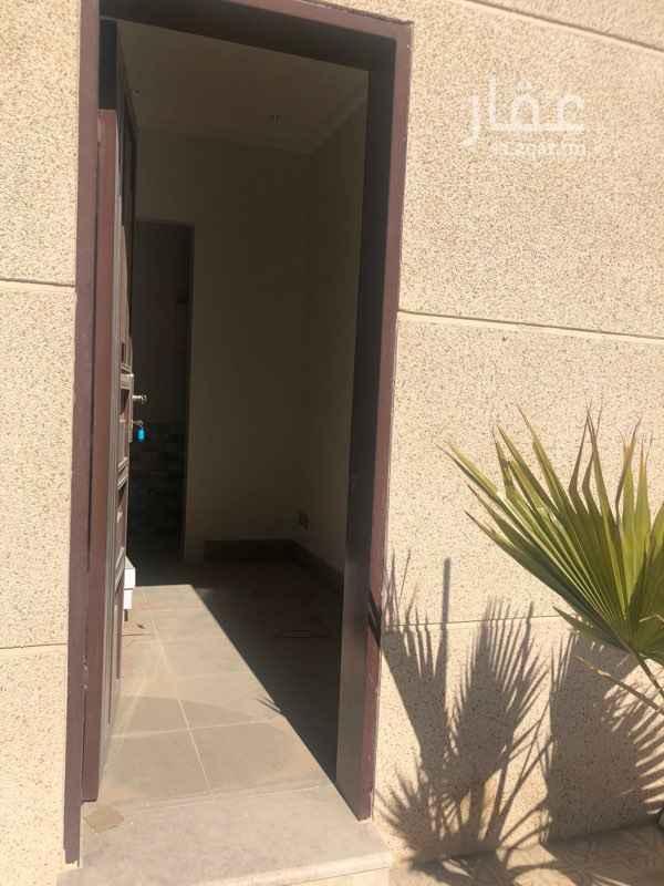 غرفة للإيجار في الرياض ، الرياض