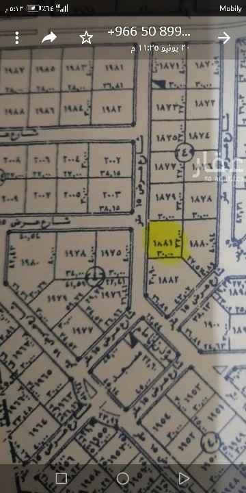 أرض للبيع في شارع عسفان ، حي حطين ، الرياض ، الرياض
