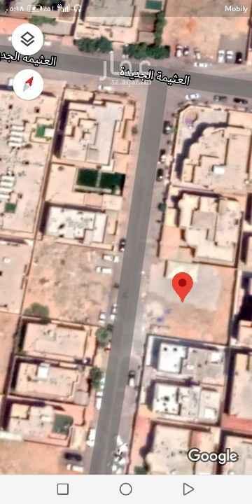 أرض للبيع في شارع مندلي ، حي العقيق ، الرياض ، الرياض