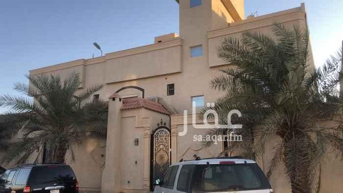 فيلا للبيع في شارع محمد اقبال ، حي النرجس ، الرياض ، الرياض