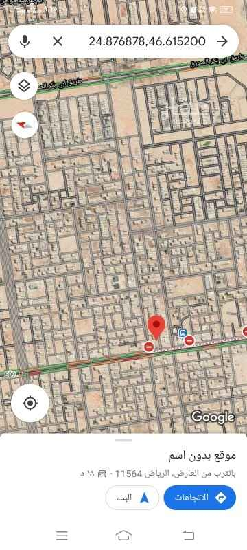 أرض للبيع في حي ، شارع أحمد بن سعيد بن الهندي ، حي العارض ، الرياض ، الرياض