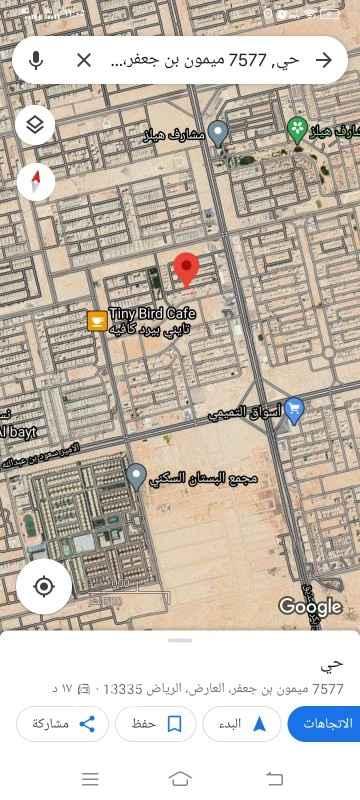 أرض للبيع في شارع الحجاء ، حي العارض ، الرياض ، الرياض