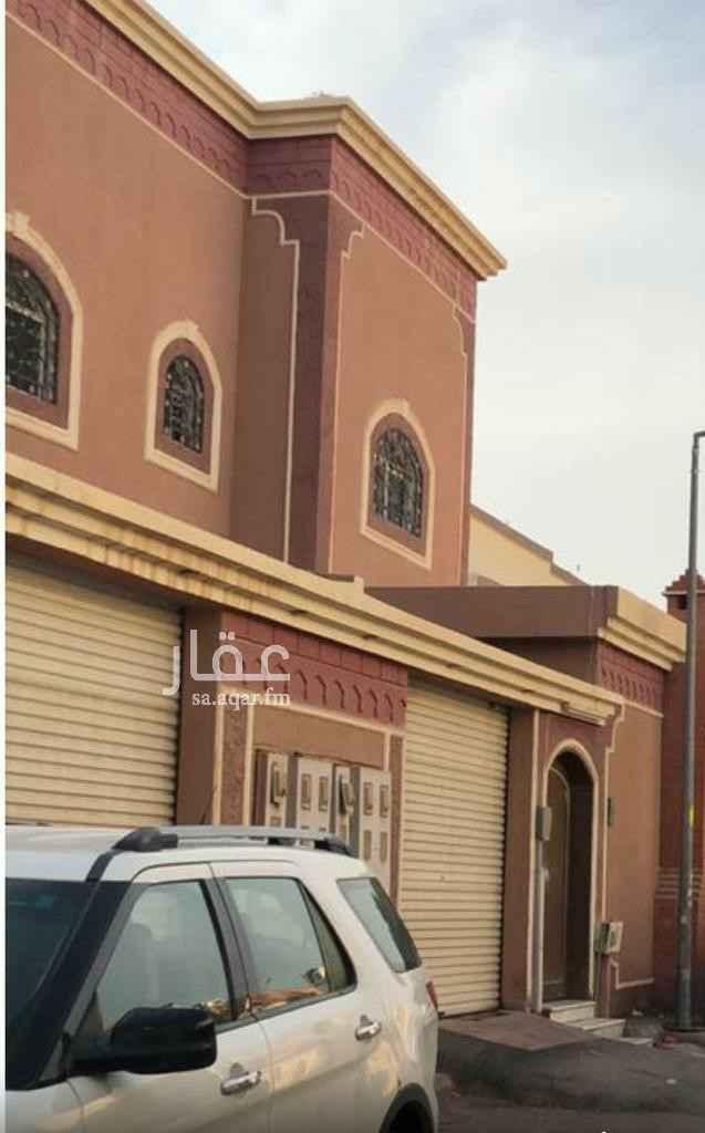 فيلا للبيع في حي ، شارع المدار ، حي النسيم الغربي ، الرياض ، الرياض