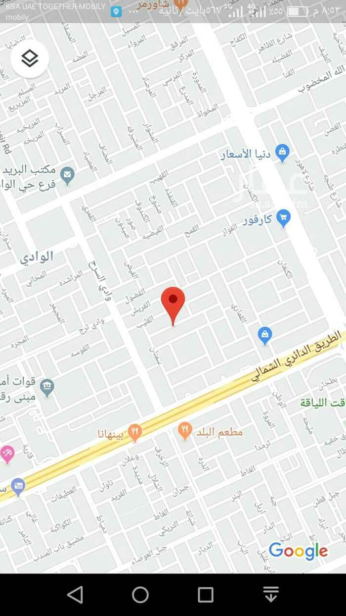 أرض للبيع في شارع المساور ، حي الوادي ، الرياض ، الرياض