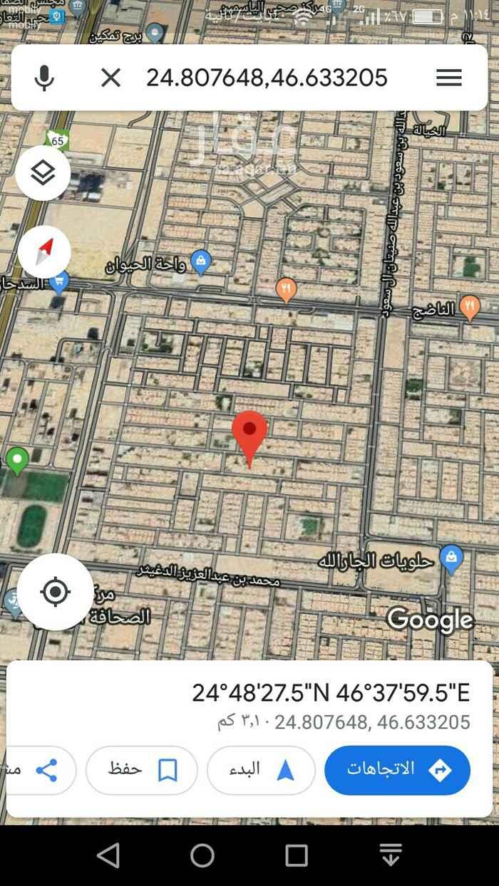 أرض للبيع في شارع بدر ، حي الصحافة ، الرياض ، الرياض