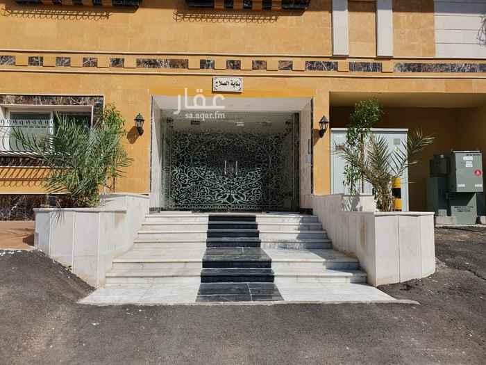 شقة للإيجار في حي الملك فهد ، مكة