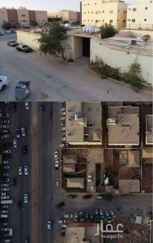 أرض للبيع في شارع الهواشلة ، حي اليرموك ، الرياض ، الرياض
