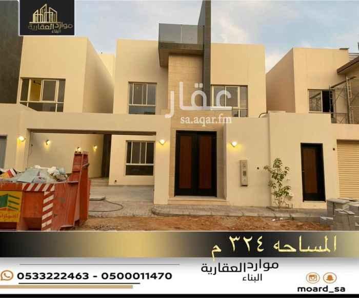 بيت للإيجار في شارع عبدالله المنيعي ، حي العارض ، الرياض ، الرياض