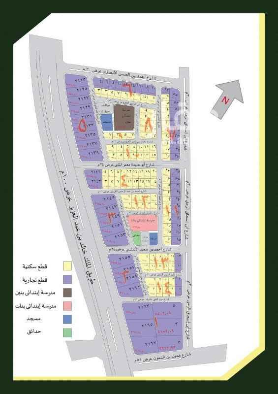 أرض للبيع في طريق الملك خالد ، حي الملك فهد ، المدينة المنورة
