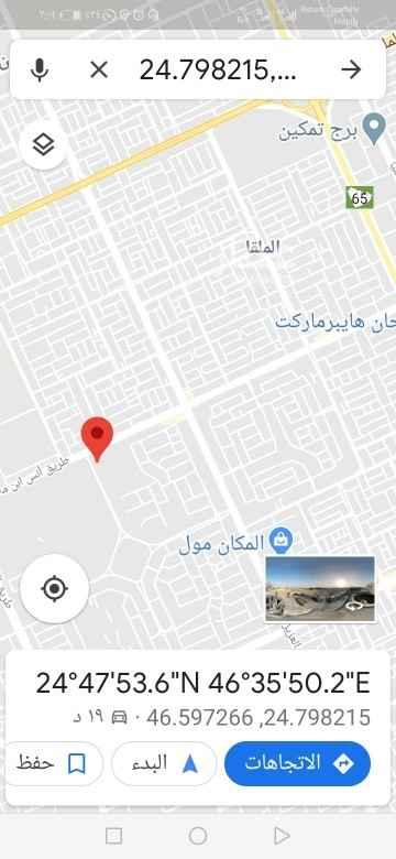 أرض للبيع في شارع 246 ، حي الملقا ، الرياض ، الرياض