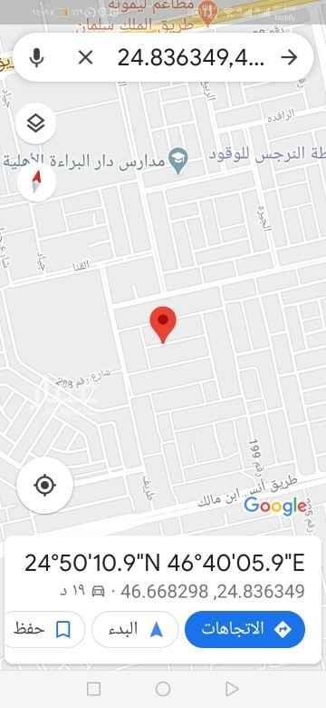 أرض للبيع في شارع طريف ، حي النرجس ، الرياض ، الرياض