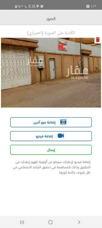 فيلا للبيع في شارع بشر بن قيس ، حي الملك فهد ، الرياض ، الرياض