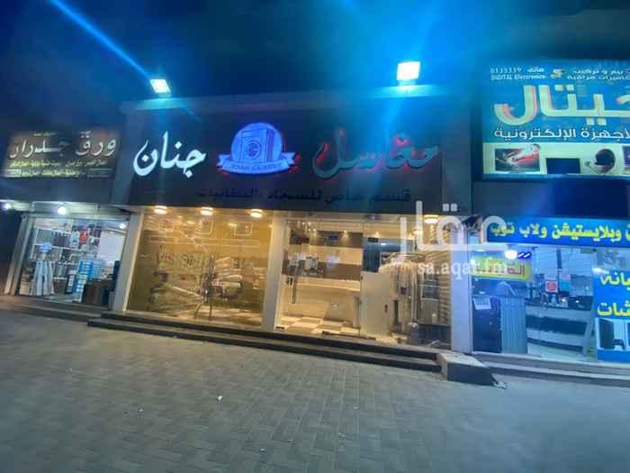 محل للإيجار في شارع ابو بكر الصديق ، حي الفيصلية ، الدمام ، الدمام