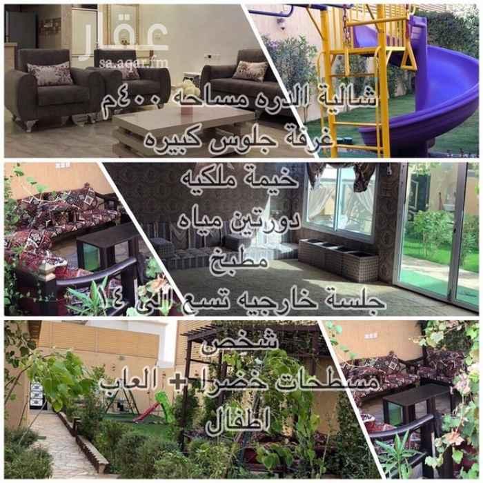 استراحة للإيجار في شارع اسطنبول ، حي الفيحاء ، الرياض ، الرياض