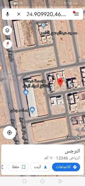 أرض للبيع في شارع مسكان ، الرياض ، الرياض