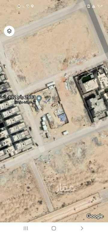 أرض للبيع في شارع رقم 112 ، حي الملقا ، الرياض ، الرياض