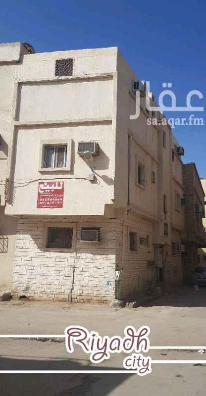 عمارة للبيع في شارع القفيل ، حي منفوحة الجديدة ، الرياض