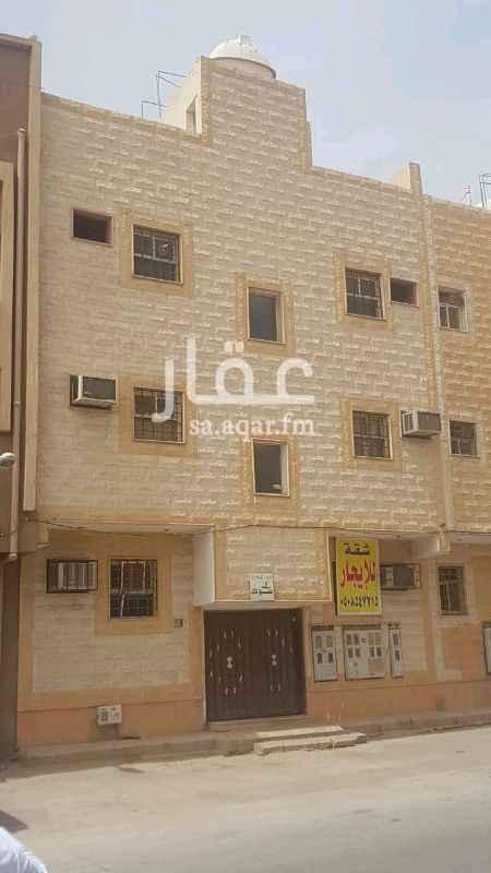 عمارة للبيع في شارع روضة جبة ، حي غبيرة ، الرياض