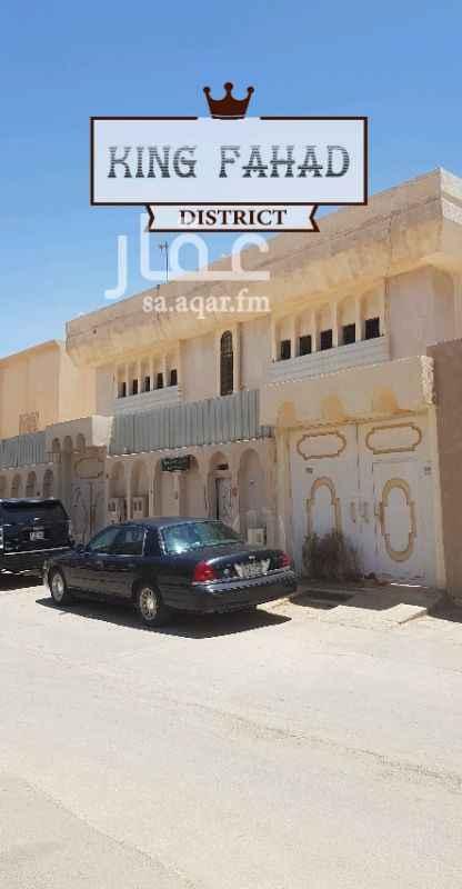 فيلا للبيع في شارع نخيلان ، حي الملك فهد ، الرياض