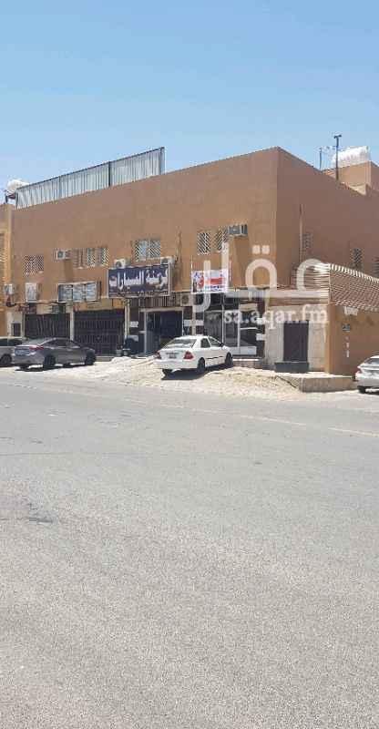 عمارة للبيع في شارع الامام ابي حنيفة ، حي العريجاء الغربية ، الرياض