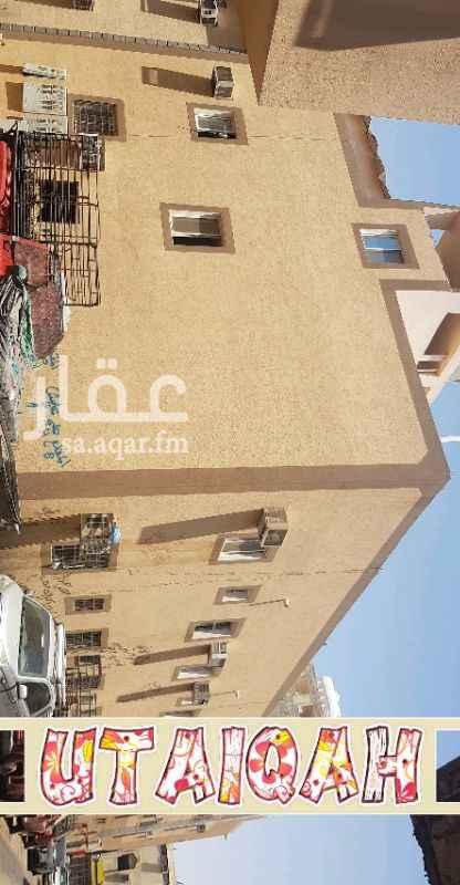 عمارة للبيع في شارع معدان بن ربيعة ، حي عتيقة ، الرياض
