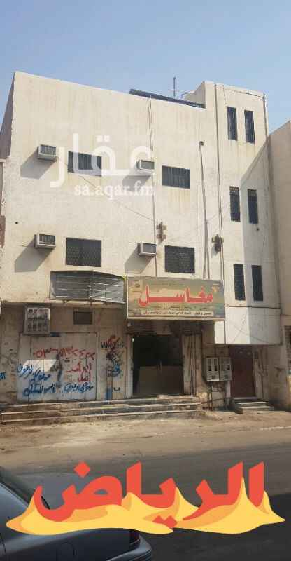 عمارة للبيع في شارع ابي منصور الازهري ، حي منفوحة الجديدة ، الرياض