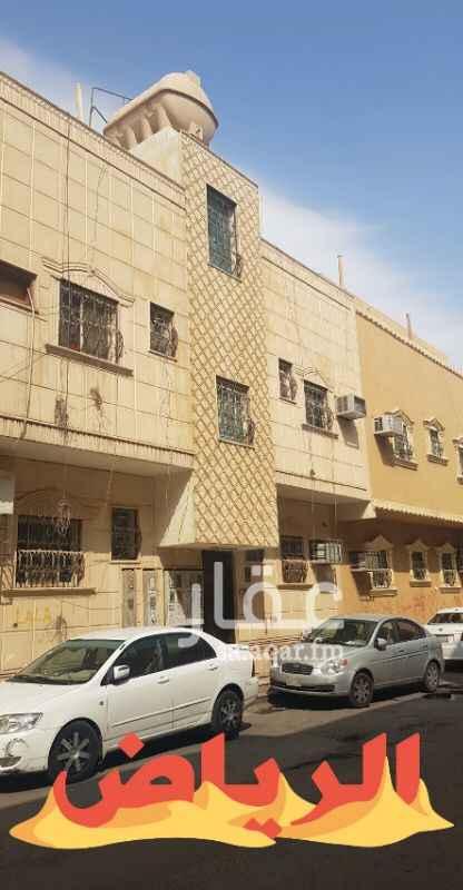 عمارة للبيع في شارع عبدالرحمن الشعبي ، حي سكيرينة ، الرياض