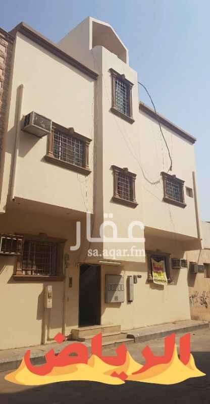 عمارة للبيع في شارع ثابت بن مري ، حي منفوحة الجديدة ، الرياض