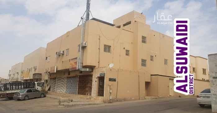 عمارة للبيع في شارع عبدالملك بن هشام ، حي السويدي ، الرياض ، الرياض