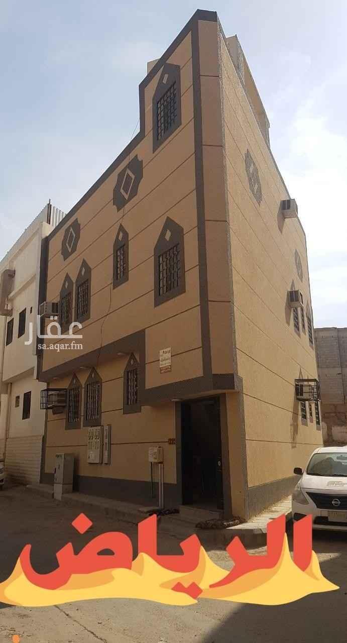 عمارة للبيع في شارع احد المسارحة ، حي الشميسي ، الرياض ، الرياض