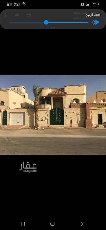 فيلا للبيع في شارع القيصية ، حي الحمراء ، الرياض ، الرياض
