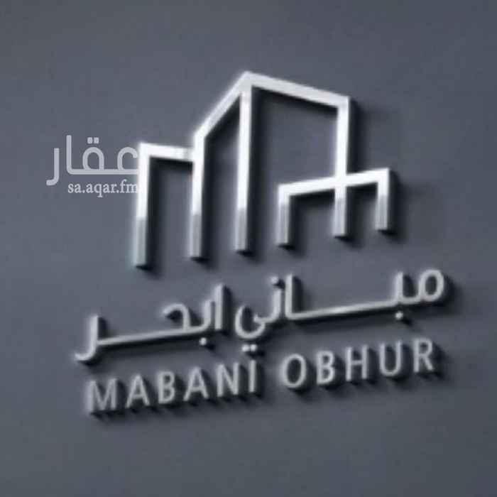 أرض للبيع في شارع عبدالرحمن التنونسي ، حي الشاطئ ، جدة ، جدة