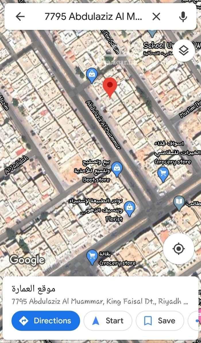 عمارة للبيع في شارع عبدالعزيز ال معمر ، حي الملك فيصل ، الرياض ، الرياض