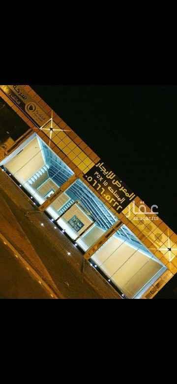 محل للإيجار في طريق الملك فهد ، حي مخططات الغويلا الزراعية ، نجران ، نجران