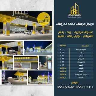 محل للبيع في حي طويق ، الرياض ، الرياض