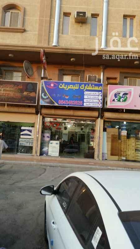 محل للبيع في شارع عبدالرحمن بن عوف ، حي طيبة ، الدمام