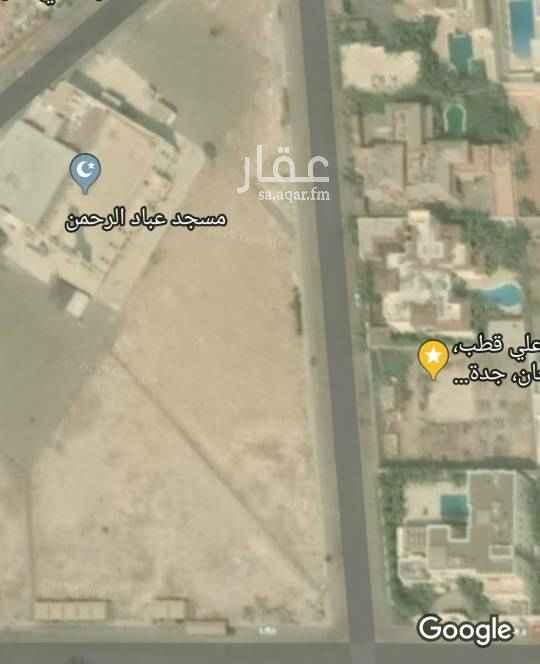 أرض للبيع في شارع محمد علي قطب ، حي المرجان ، جدة