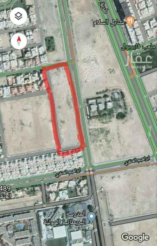 أرض للبيع في شارع يحي الواسطي ، حي المحمدية ، جدة