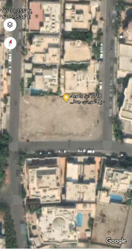 أرض للبيع في شارع ابي سعيد المكي ، حي المرجان ، جدة ، جدة