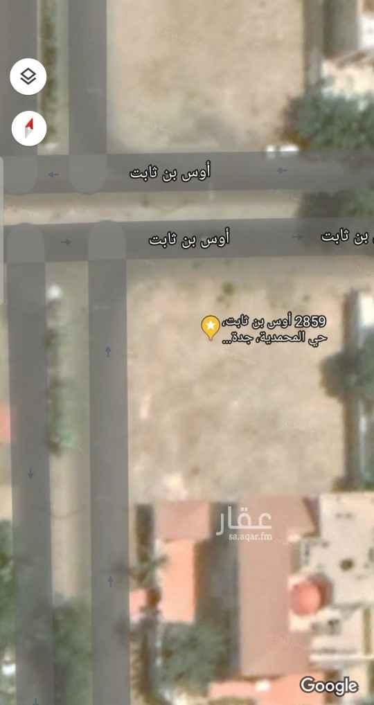 أرض للبيع في شارع معاوية بن ابي سفيان ، حي المحمدية ، جدة ، جدة