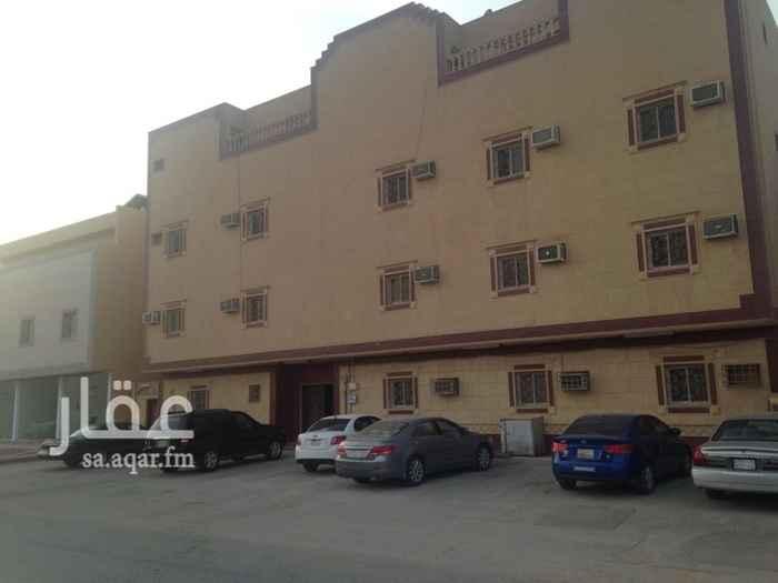 عمارة للبيع في شارع أبي جعفر المنصور, غرناطة, الرياض