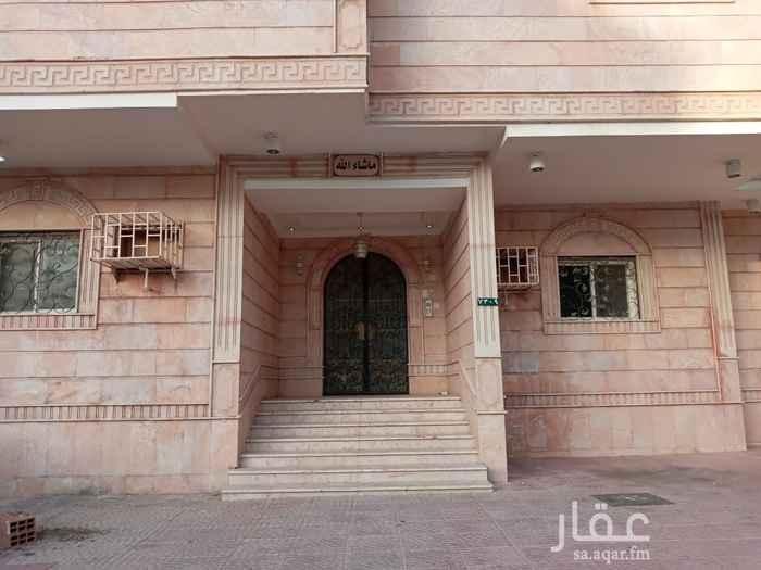 شقة للإيجار في حي الحمراء وأم الجود ، مكة ، مكة المكرمة