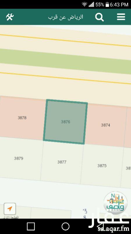 أرض للإيجار في شارع نجم الدين الأيوبي ، حي طويق ، الرياض
