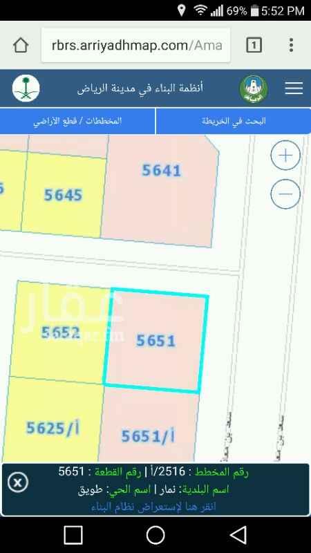 أرض للبيع في شارع احمد بن الخطاب ، حي طويق ، الرياض