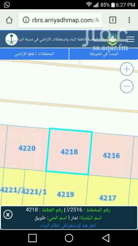 أرض للإيجار في شارع نجم الدين الأيوبي الفرعي ، حي طويق ، الرياض