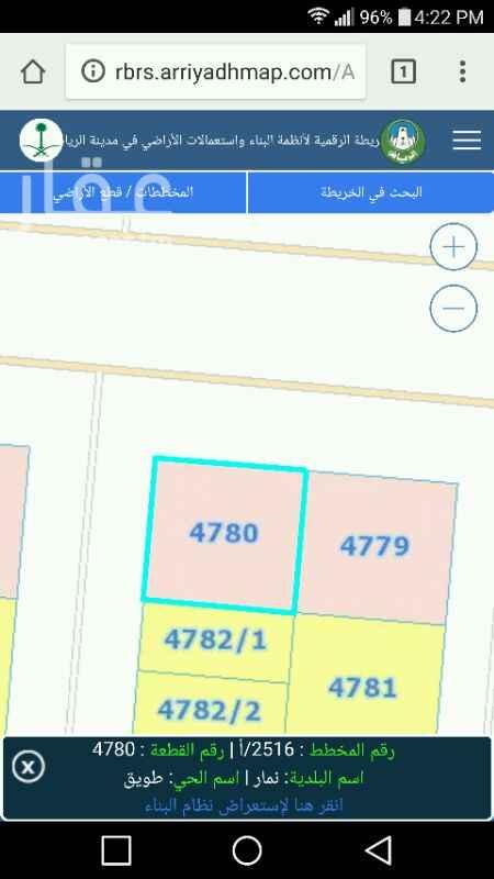 أرض للبيع في شارع نجم الدين الأيوبي ، حي طويق ، الرياض