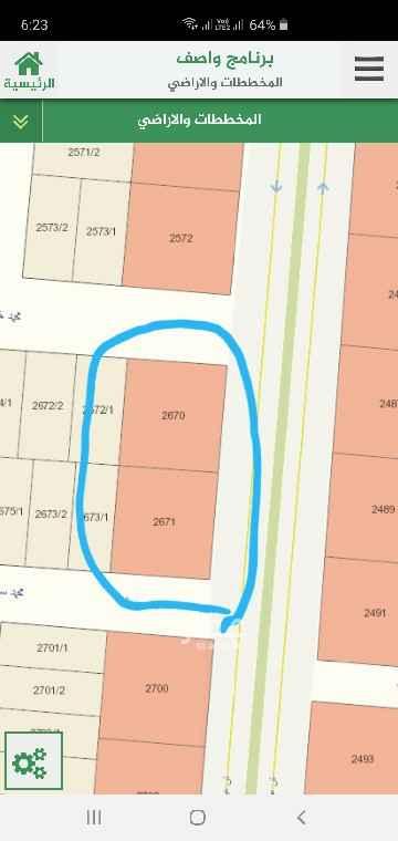 أرض للبيع في شارع أبي القاسم الأنصاري ، الرياض ، الرياض