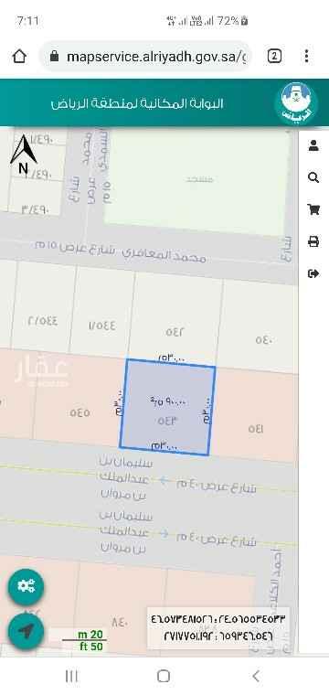 أرض للإيجار في شارع سليمان بن عبدالملك بن مروان ، حي طويق ، الرياض ، الرياض