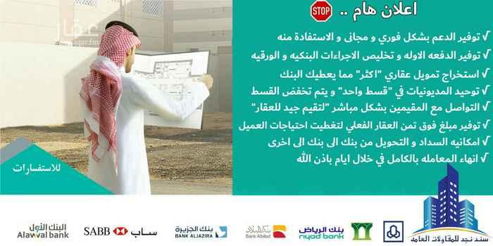 فيلا للبيع في شارع يزيد بن نعيم ، حي بترومين ، جدة ، جدة