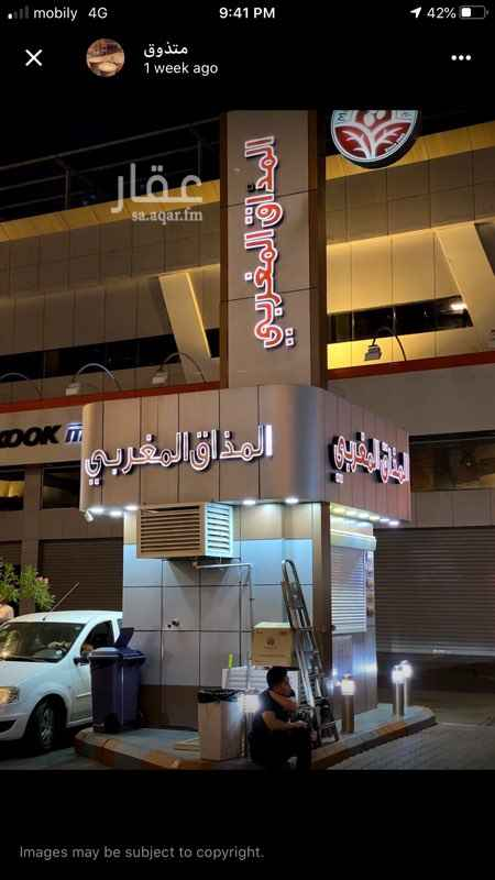 محل للإيجار في شارع حلمي كتبي ، حي الزهراء ، جدة ، جدة